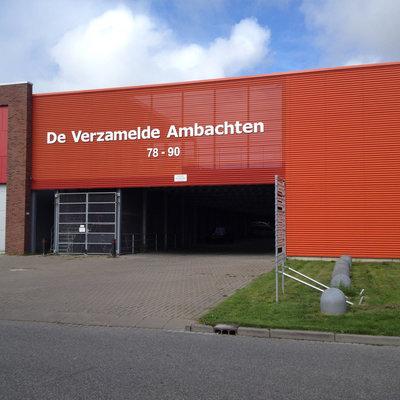 Naaldwijkseweg 76 Wateringen Unit 57