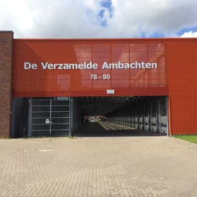 Naaldwijkseweg 76 Wateringen Unit 94